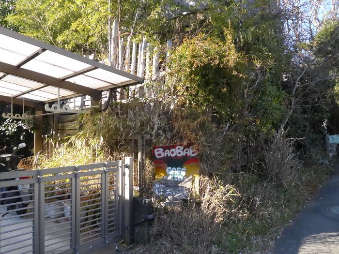 金沢文庫「カフェギャラリー&釜 ばおばぶ」へ行く。_f0232060_15343285.jpg