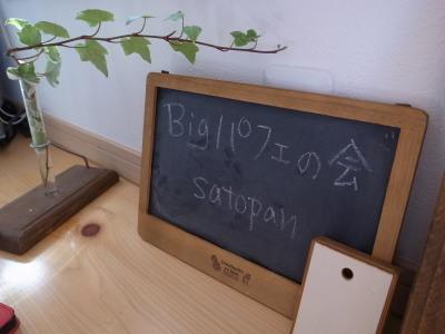 b0197963_10251351.jpg