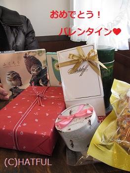 ノッポさん、バレンタインデー♪_a0099166_18554870.jpg
