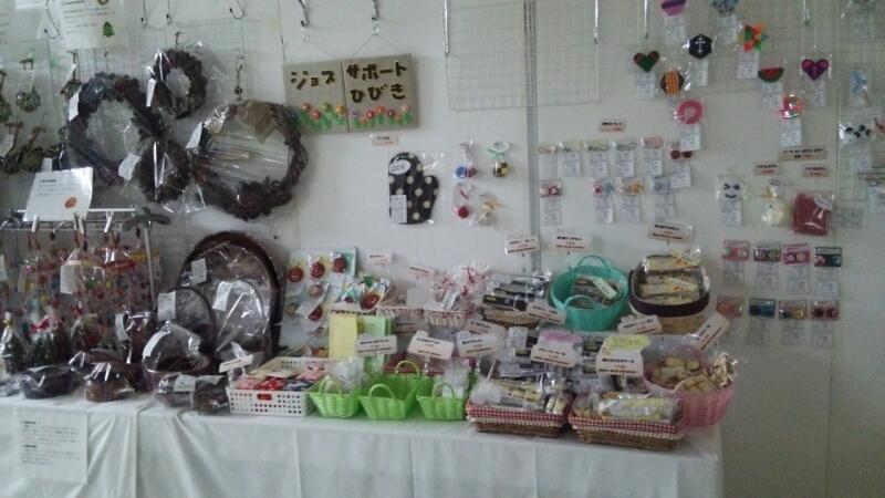 函館渡島檜山教育福祉合同作品展の写真_b0106766_6362020.jpg