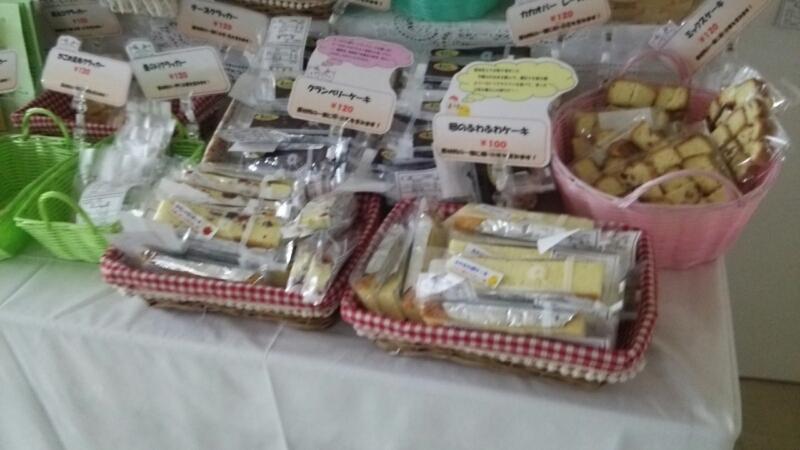函館渡島檜山教育福祉合同作品展の写真_b0106766_636278.jpg