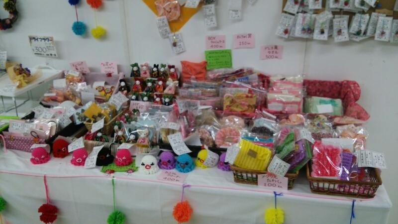 函館渡島檜山教育福祉合同作品展の写真_b0106766_6364915.jpg