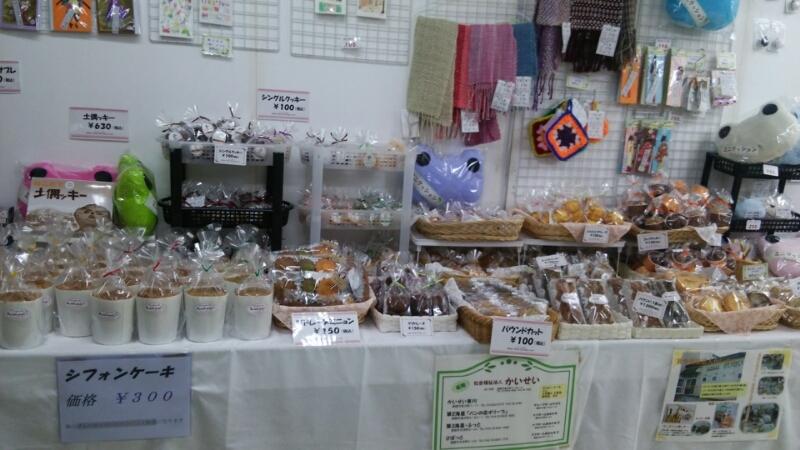 函館渡島檜山教育福祉合同作品展の写真_b0106766_6372079.jpg