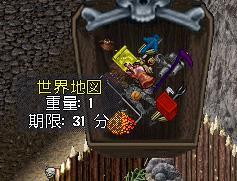 b0022669_0432638.jpg
