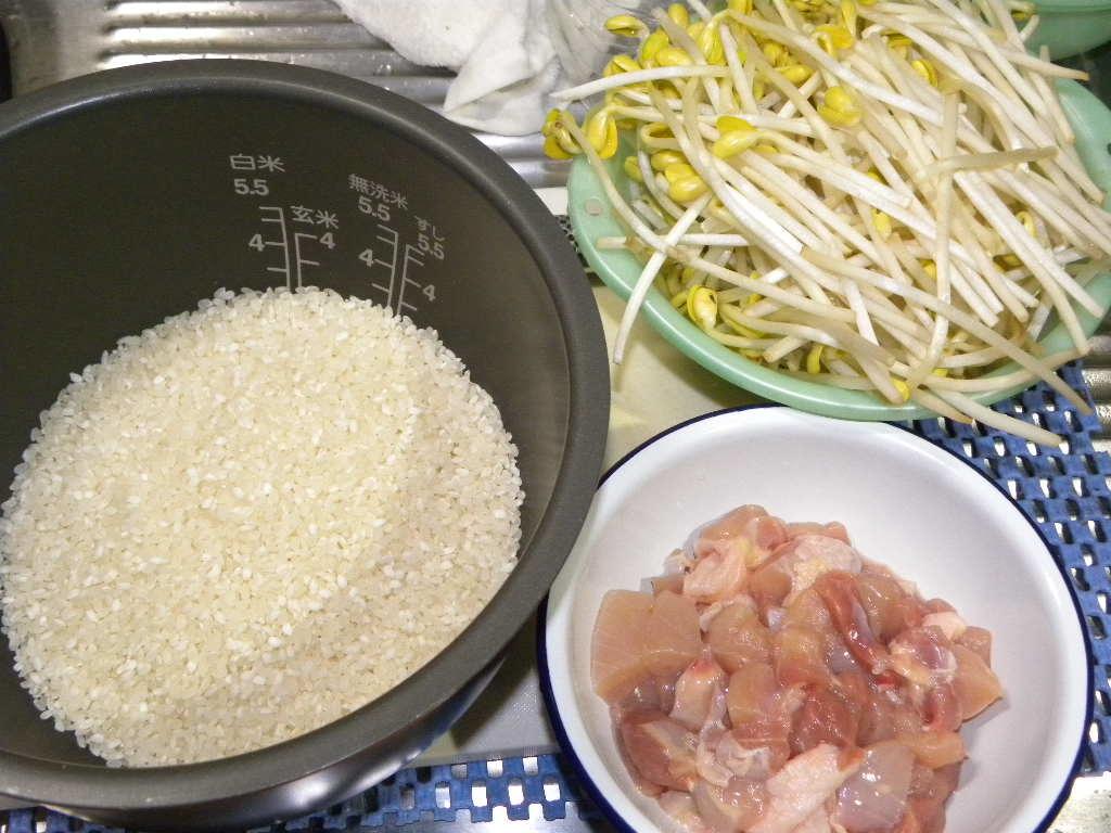 豆もやしご飯作り方_c0162773_14014842.jpg