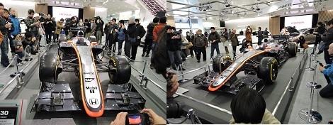 マクラーレンホンダ特別展示と日本ハムの練習試合とエトセトラ_d0183174_08393106.jpg