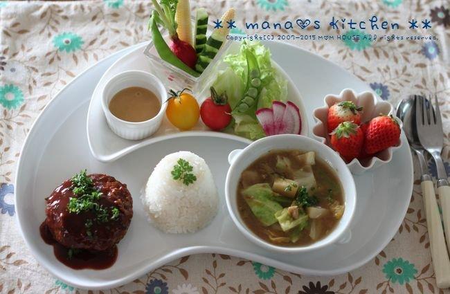 ひとりLUNCH ☆煮込み豆腐ハンバーグ♪_c0139375_15562664.jpg