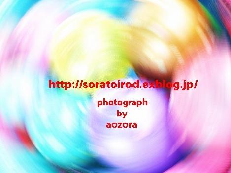 d0199578_00310426.jpg