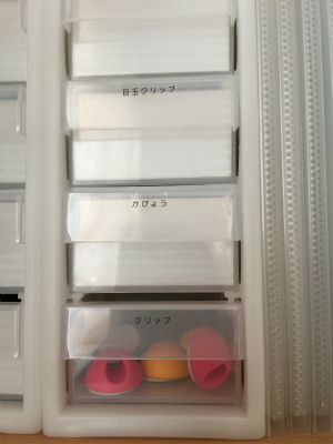「A4引き出しボックス」のお問い合わせ~♪_a0239890_6345852.jpg