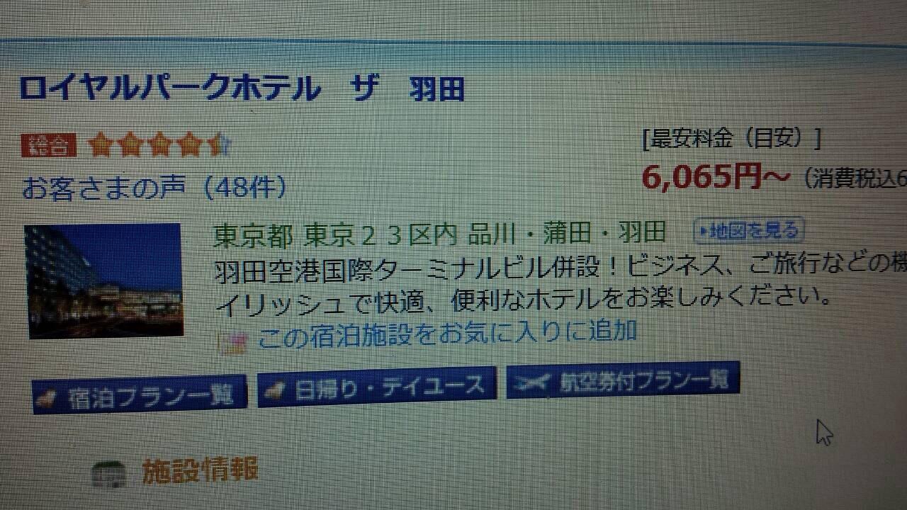 b0151504_7424228.jpg
