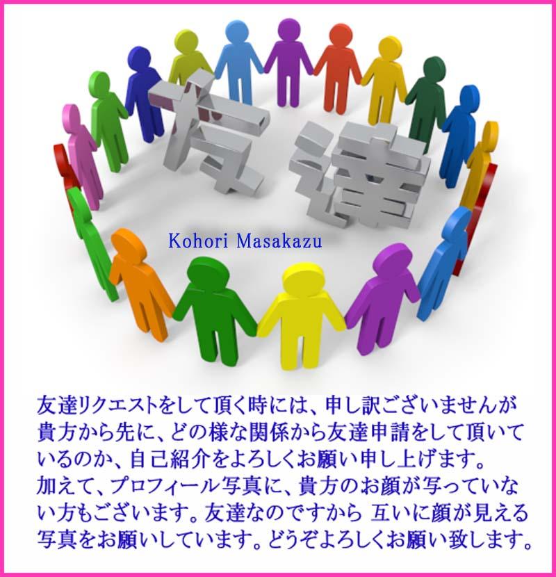 b0171104_9472135.jpg