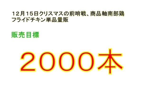 f0070004_1319046.jpg