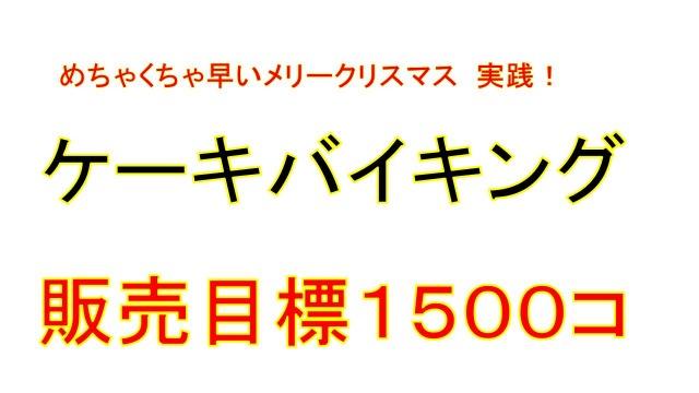 f0070004_13191288.jpg