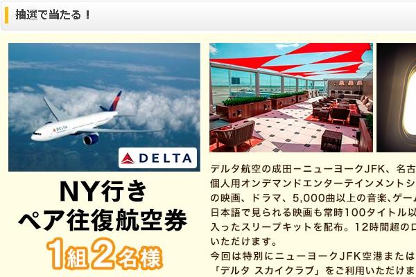 NYを舞台にした映画『はじまりのうた』(Begin Again)でNY行きペア往復航空券あたります_b0007805_22231296.jpg