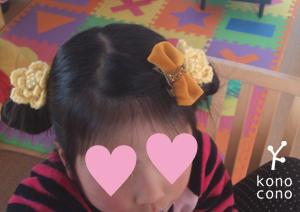 今日のお菓子♪ と嬉しい写真♪_f0321908_17340488.jpg