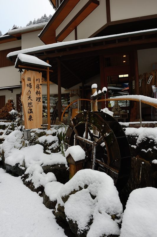 2015京の雪景色@貴船 其の一_f0032011_19582567.jpg