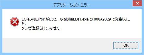 d0048312_22322534.jpg
