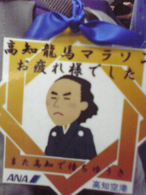 また高知で待ちゆうき_e0101917_19100379.jpg