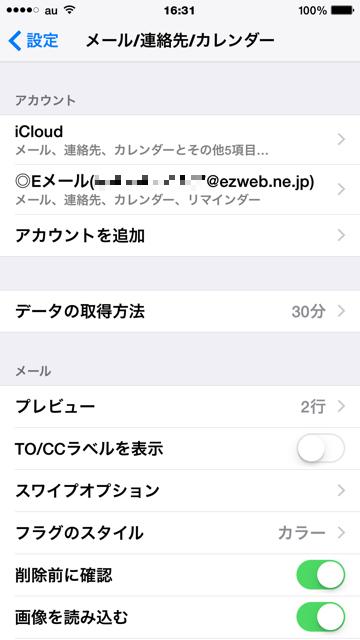 b0133822_16444127.jpg