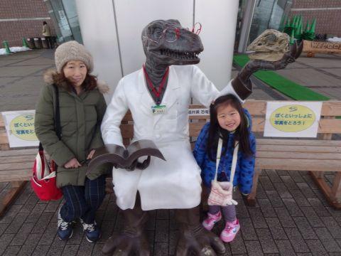福井恐竜博物館_f0170422_9544576.jpg