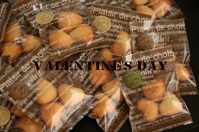今年のバレンタインは・・・。_d0173942_20294011.jpg