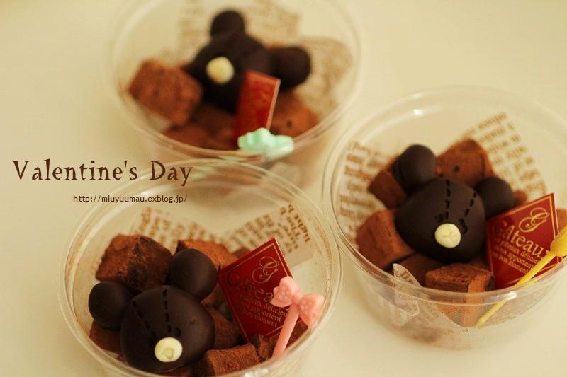 今年のバレンタインは・・・。_d0173942_20302877.jpg