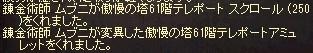 a0323448_16141787.jpg