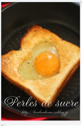 朝食に ハートトースト_f0199750_15163774.jpg