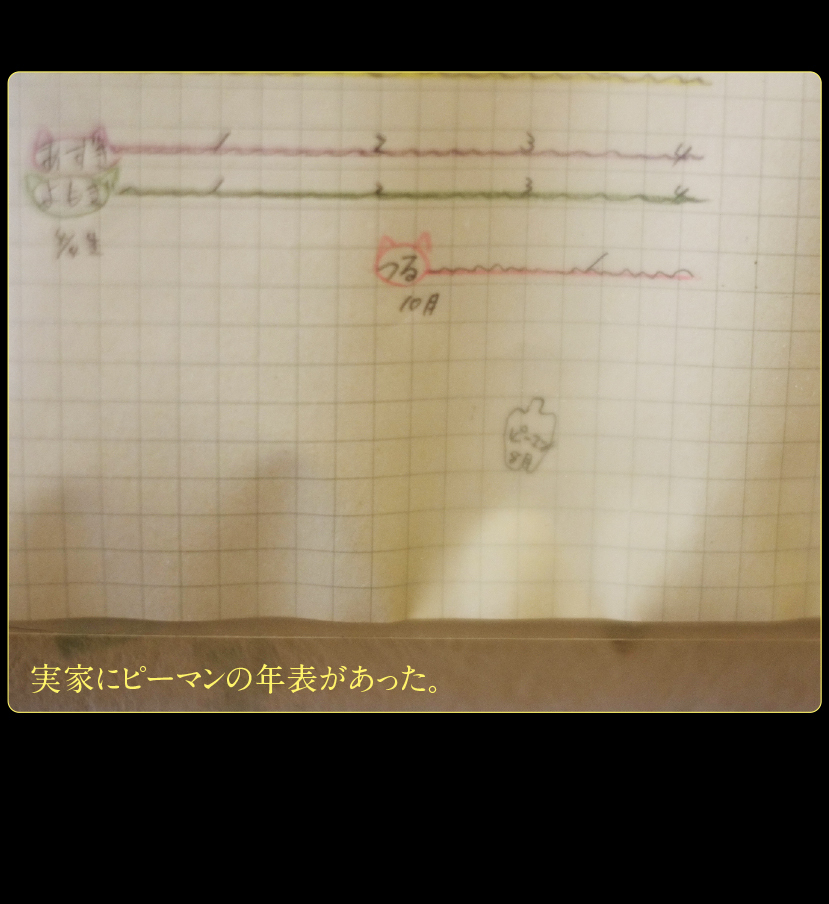 c0354952_22121775.jpg