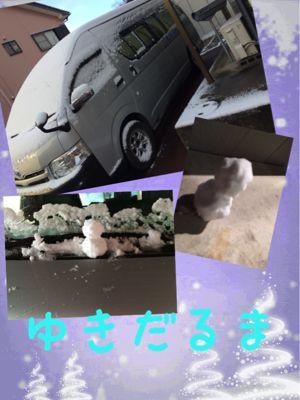 f0356259_018116.jpg