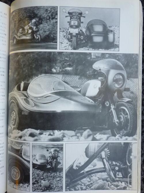 雑誌紹介/別冊MC誌 創刊号と最新号・・・・。_e0254365_19513420.jpg