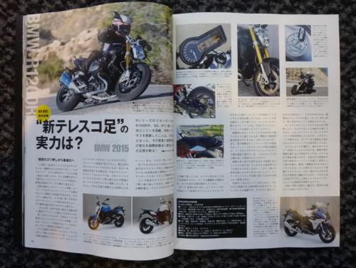 雑誌紹介/別冊MC誌 創刊号と最新号・・・・。_e0254365_1956835.jpg
