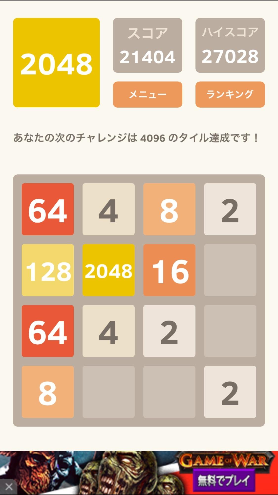 b0311776_05501065.jpg