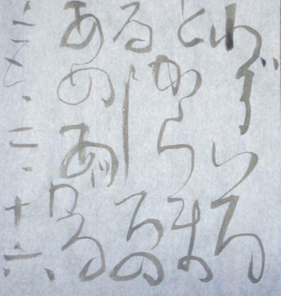 朝歌2月16日_c0169176_826355.jpg