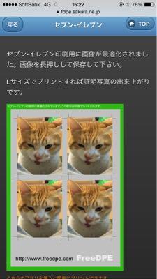c0344477_15371422.jpg