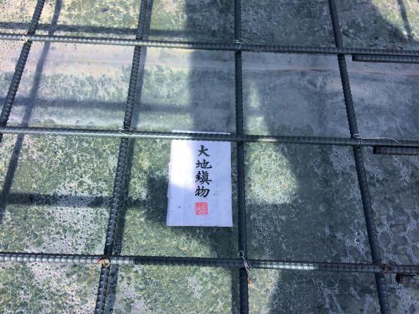 寺島 Iさんの家 ★基礎工事_d0205883_1328253.jpg