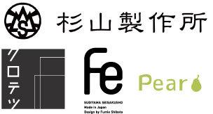 杉山製作所 クロテツ Fe Pear_d0224984_12473303.jpg