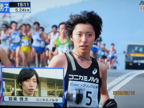 実業 ハーフ 全日本 マラソン 団 全日本実業団山口ハーフマラソン2021の結果!順位・タイム一覧|まるっとスポーツ