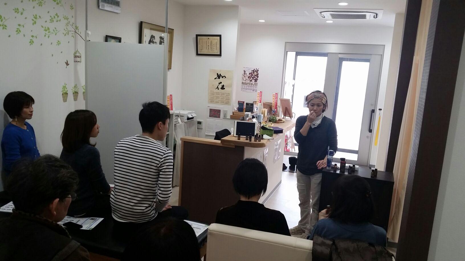 第一回メディカルアロマ勉強会_e0326688_17373834.jpg
