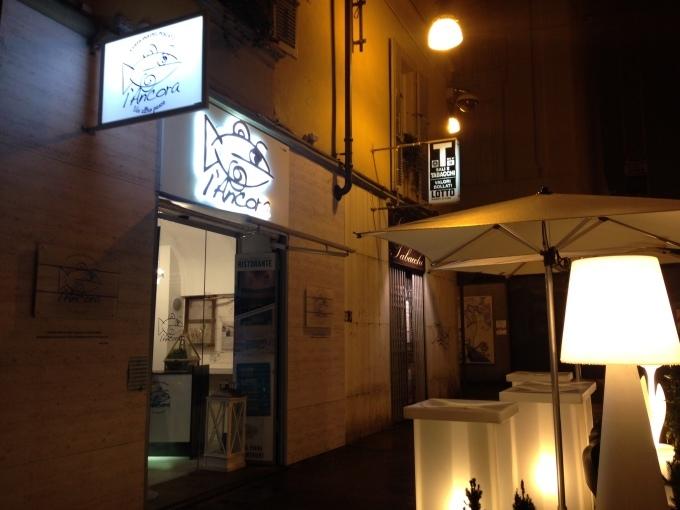 L\'Ancora Store 🐟 トリノの小洒落た魚料理レストラン_b0246303_17270991.jpg