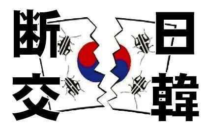 ジョーク一発:もうすぐ悲願の南北朝鮮統一の日が来る、「悪の枢軸国」として!?_e0171614_755746.jpg