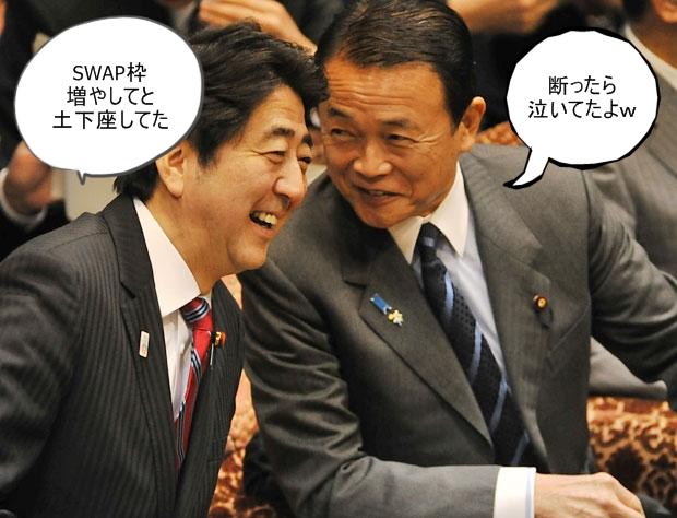 ジョーク一発:もうすぐ悲願の南北朝鮮統一の日が来る、「悪の枢軸国」として!?_e0171614_7585713.jpg