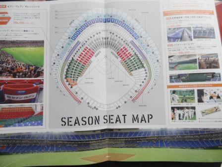 東京ドームのシーズンシート_b0017215_21212580.jpg