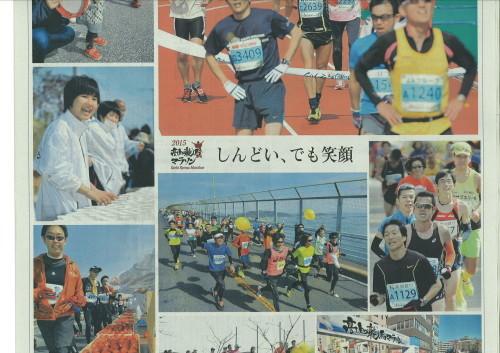 高知新聞_e0101917_09345889.jpg
