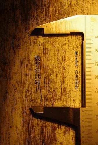 加藤春奈・かとうまさひろ二人展 手紙のつづき 終了いたしました/ぎゃらりーマドベ_a0251920_13285483.jpg