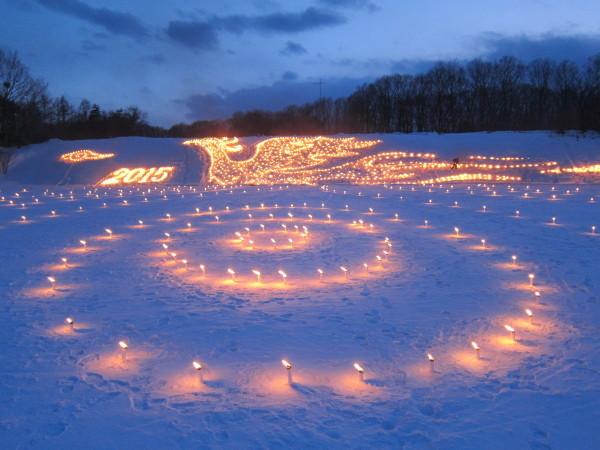 「炎のまつり2015」on バレンタインデー_b0174425_17253869.jpg