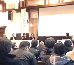 平成26年度 松本市景観シンポジウム 開催されました_e0180332_92132.jpg