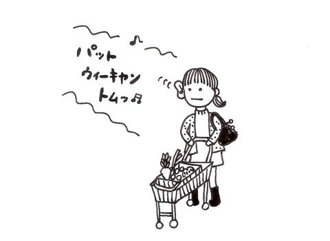 空耳アワー(by サミットの歌)_d0156336_23212100.jpg