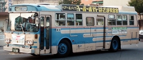 岩国市交通局 三菱K-MP118K +西工53MC : 資料館の書庫から