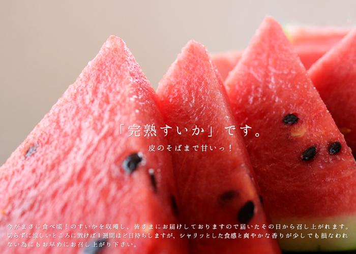 食べたーい_b0291347_11291976.jpg